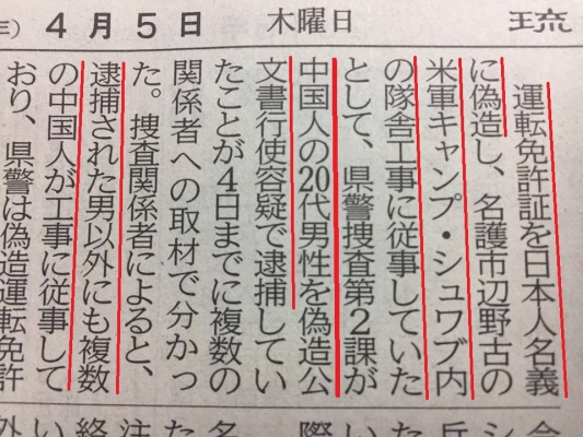 okinawaDaB1U0cUQAETCFq.jpg
