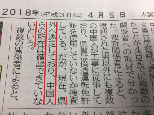 okinawaDaB1YzLU8AEcHY4.jpg