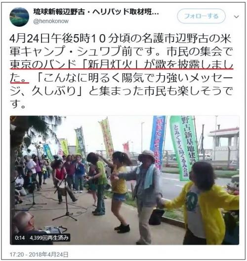 okinawahenoko001.jpg