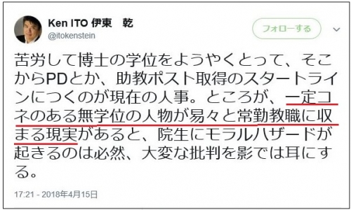 sayokuriken01.jpg