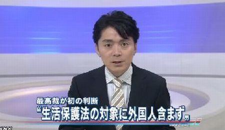 seikatuhogo20140719_1169782.jpg