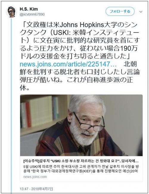 sekikatouitu02.jpg