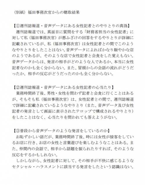 shintyouDa4kpYtV4AAqtl3.jpg