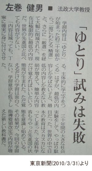 terawaki02.jpg