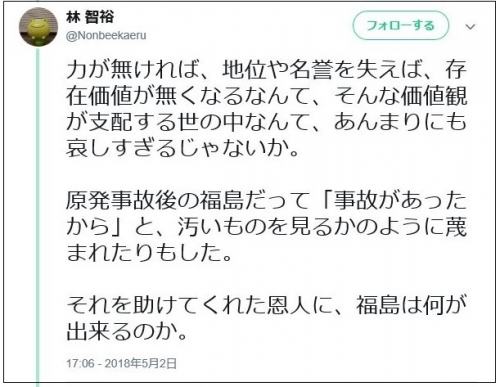 tokio05.jpg