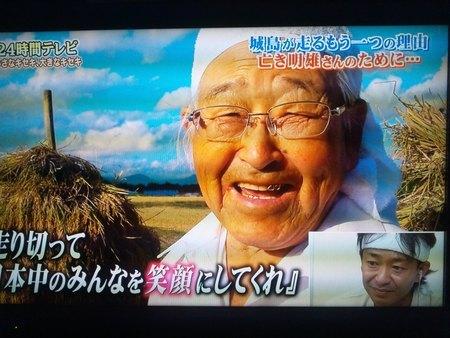 tokio2103f857bc3a7.jpg