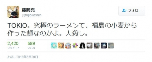 tokio89d734e3.jpg