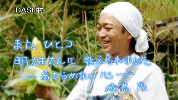 tokiojoshima.jpg