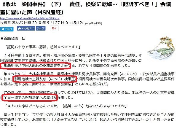 tokusou001.png