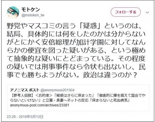 yatougiwaku01.jpg