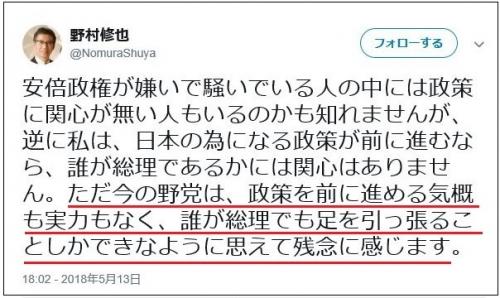 yatougiwaku02.jpg