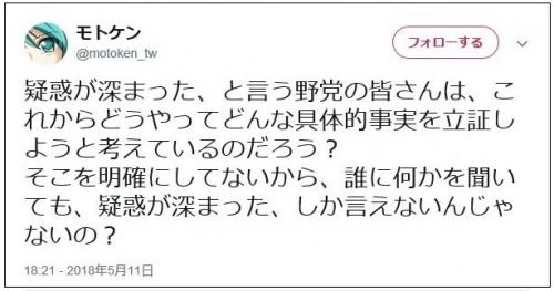 yatougiwaku03.jpg