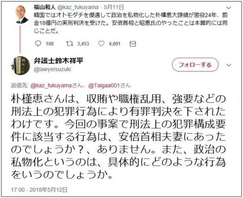 yatougiwaku05.jpg