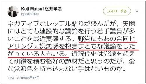 yatoukokkai0011.jpg