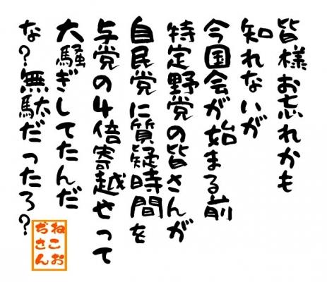 yotouDbmS5p-UwAAsmDY.jpg