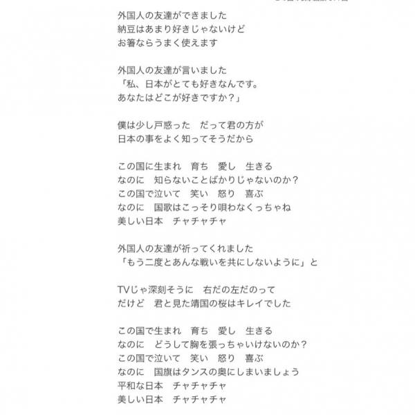 yuzuDaTycy2U0AIwTyD.jpg