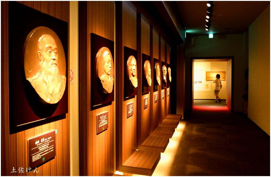 造幣博物館3