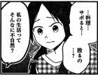 life201806_060_01.jpg