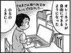 life201806_070_01.jpg