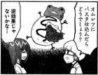momo201807_041_01.jpg