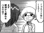 momo201807_041_02.jpg