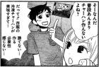 momo201807_058_01.jpg