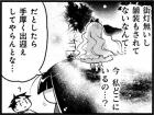 special201806_035_03.jpg