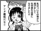 special201807_074_02.jpg