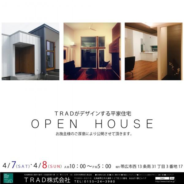 松井邸 1080×1080