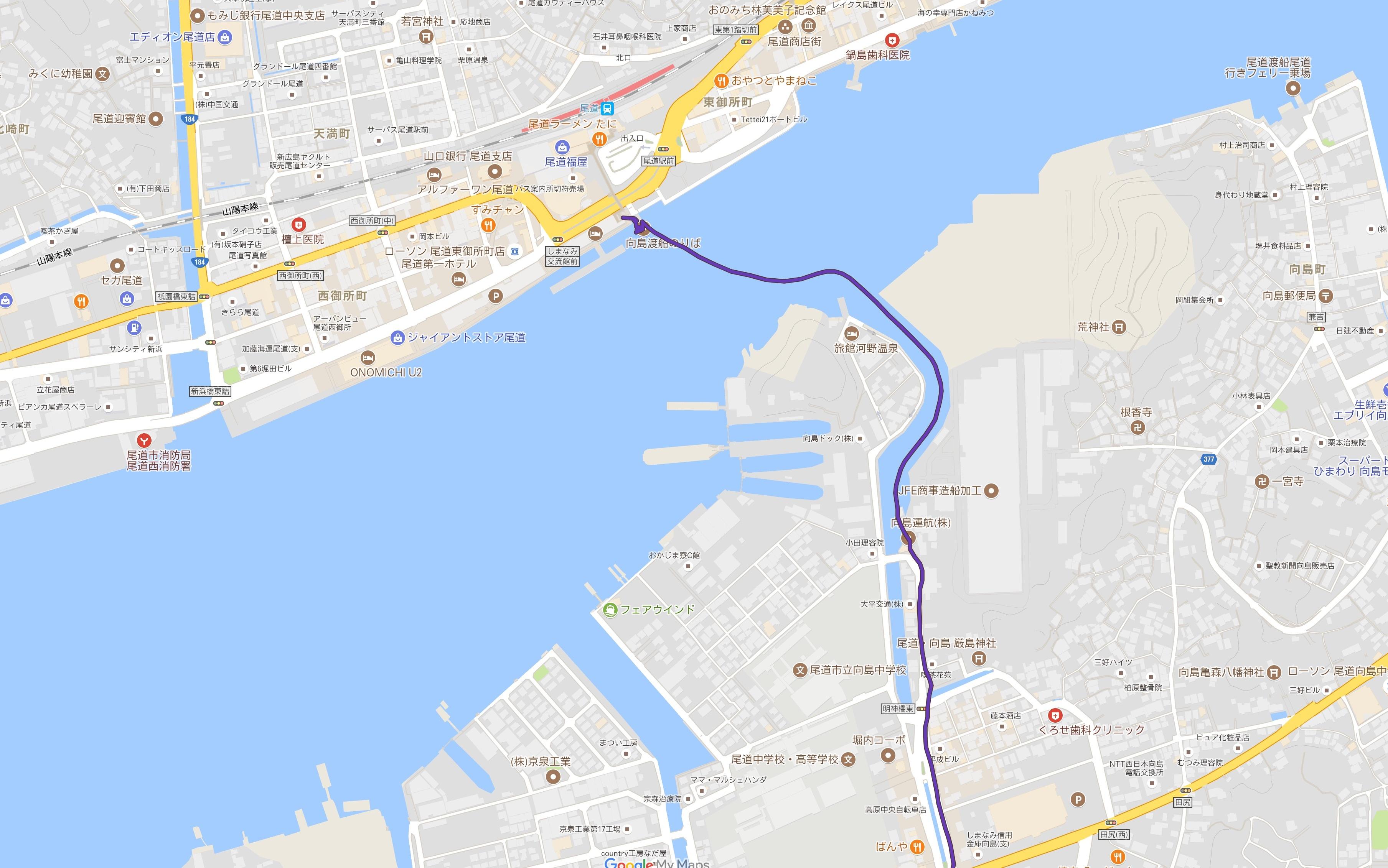 180327-28しまなみ海道サイクリング_-_Google_マイマップ