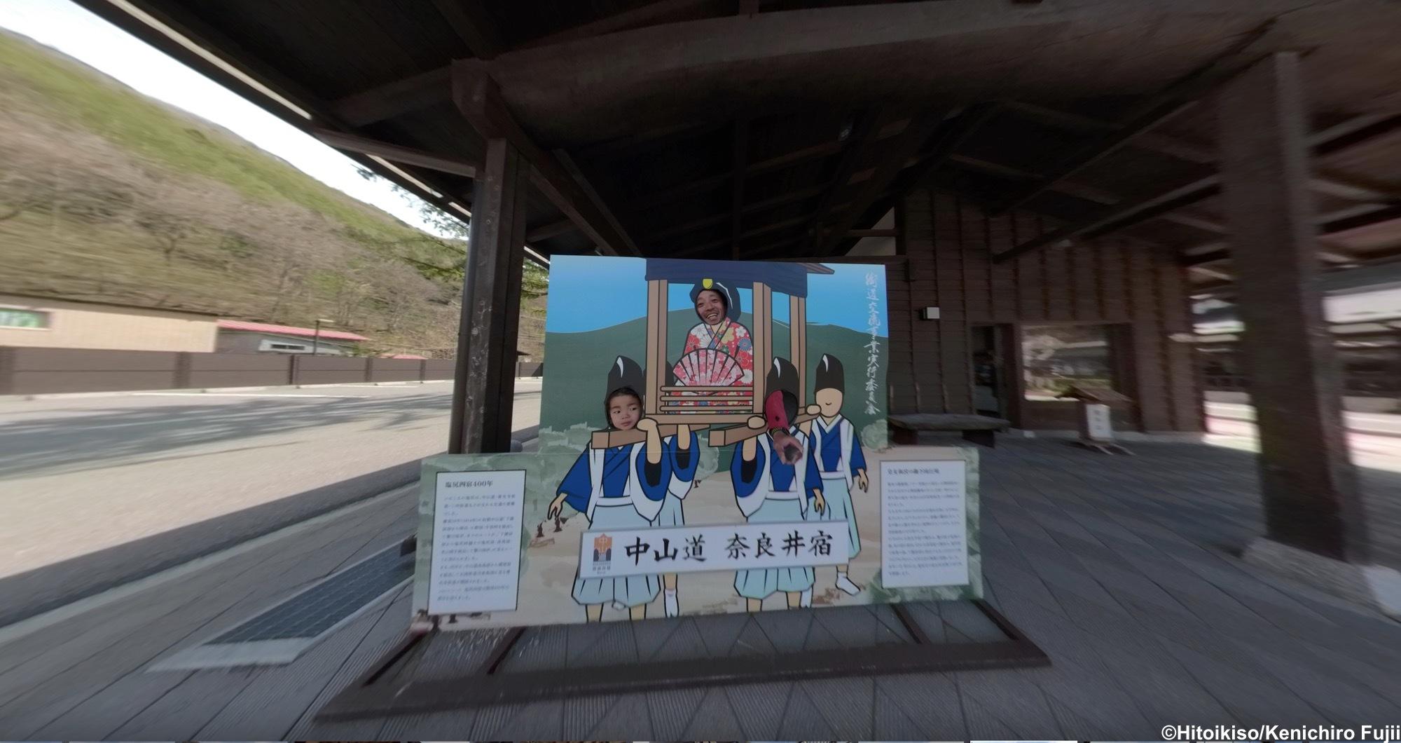 th_180422:奥木曽湖&奈良井宿_on_Roundme_1