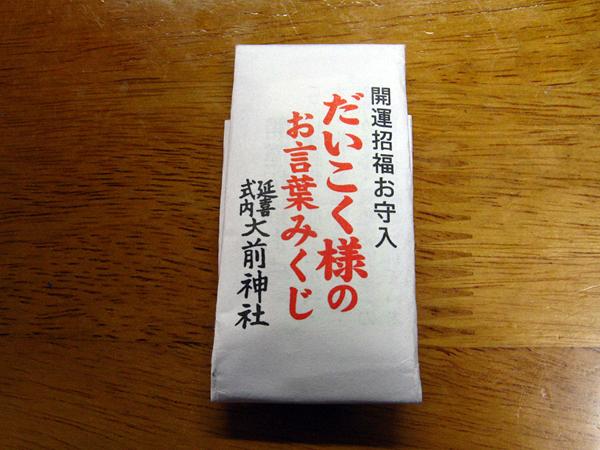 IMG_5585 - コピー