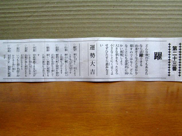 IMG_5589 - コピー
