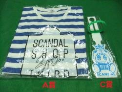 Scandal4.jpg