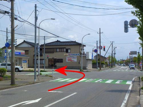 hanamihara1.jpg