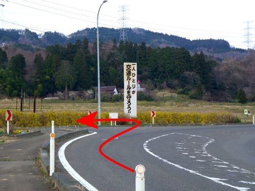 nakahara2.jpg