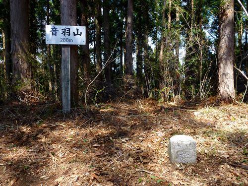 oohinata.jpg