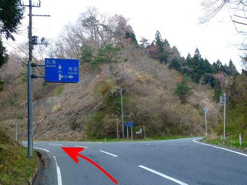 oohinata2.jpg