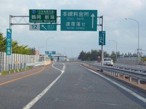 takadateyama_s1.jpg