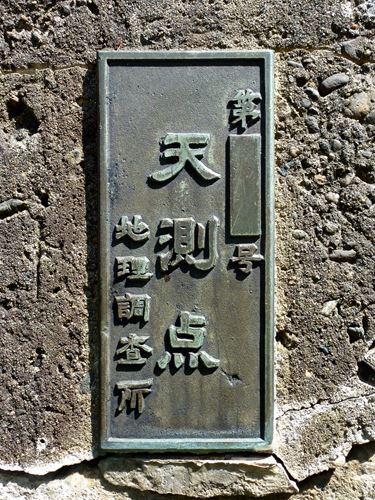 takadateyama_t5.jpg
