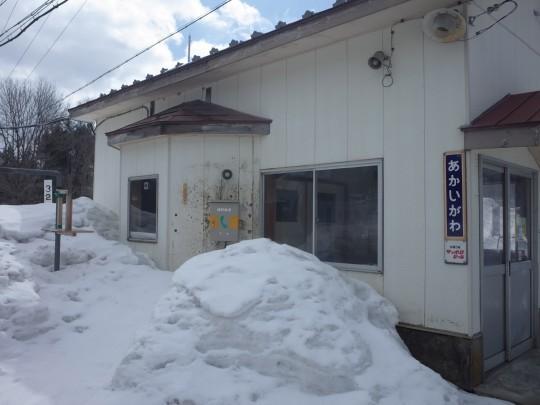 赤井川駅14