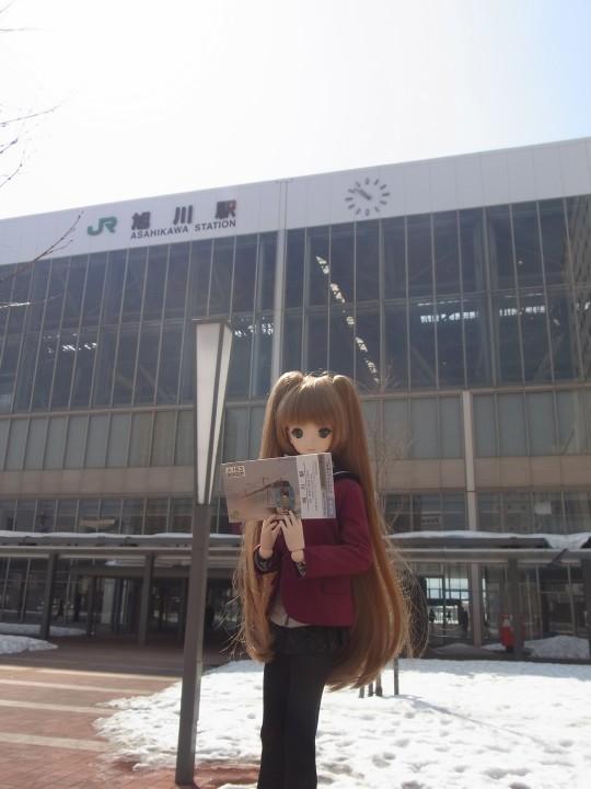 旭山動物園号02