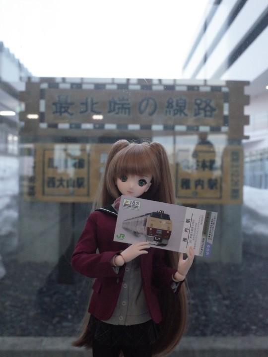 183系稚内駅09