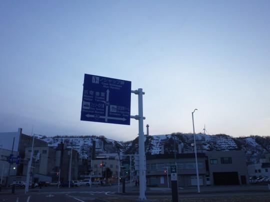 183系稚内駅15
