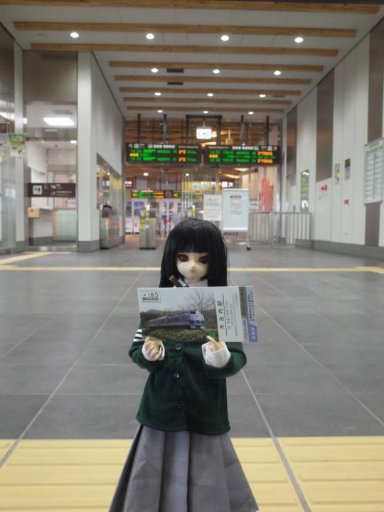 JR木古内駅07