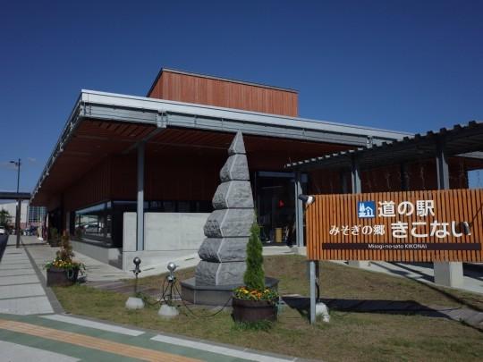 木古内道の駅01