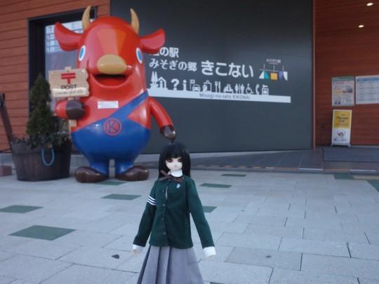木古内道の駅03