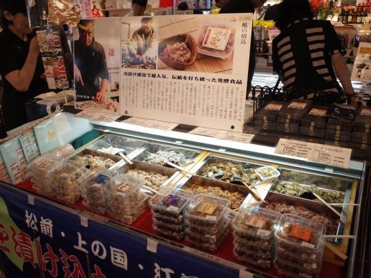 木古内道の駅10