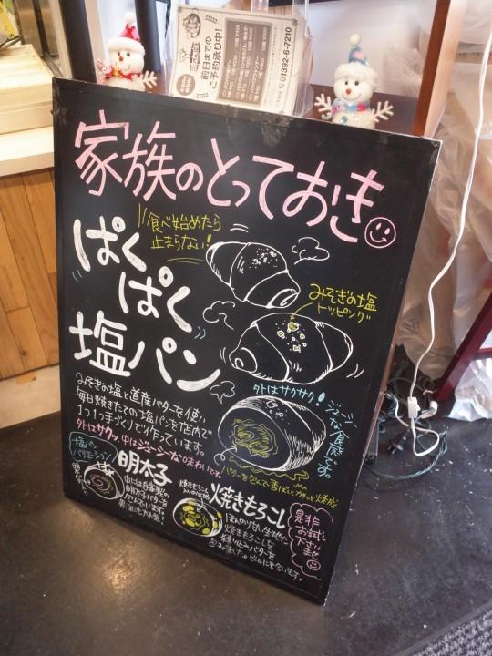 木古内道の駅16