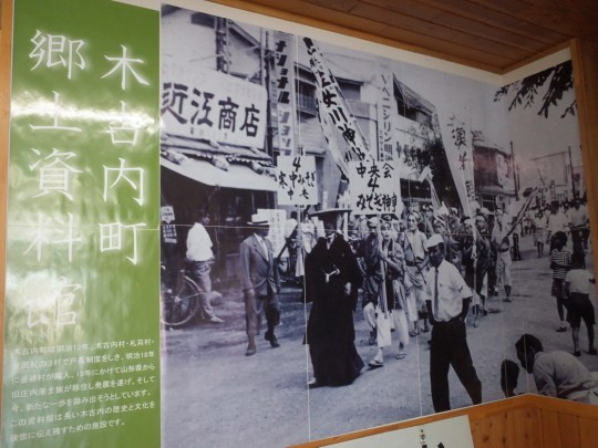 木古内郷土資料館02